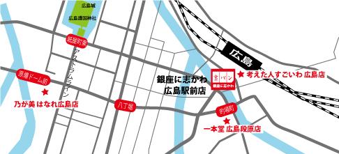 広島市食パン大戦争