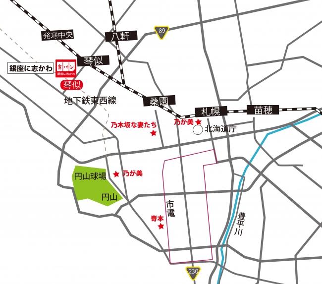 札幌食パン大戦争