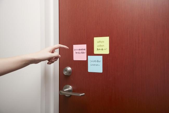 3.こたえるまでドアを開けられない。