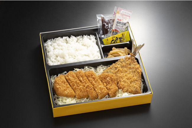 琉香豚プレミアムとんかつ&アジフライ弁当(お持ち帰り)