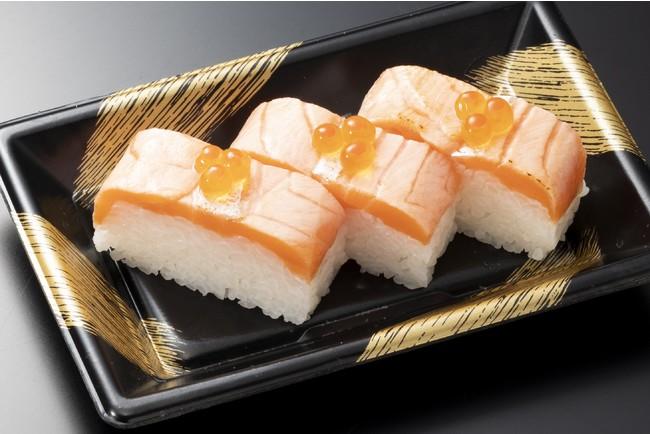 炙りとろサーモン押し寿司