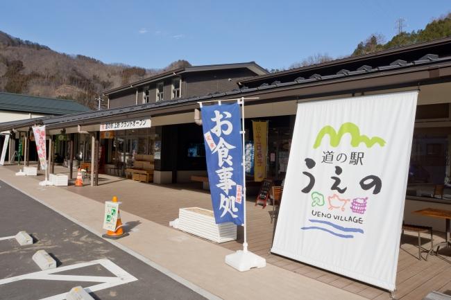 2018年にリニューアルした道の駅上野