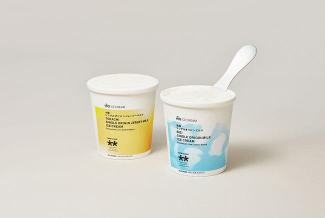 Pint BOX ミルク2種