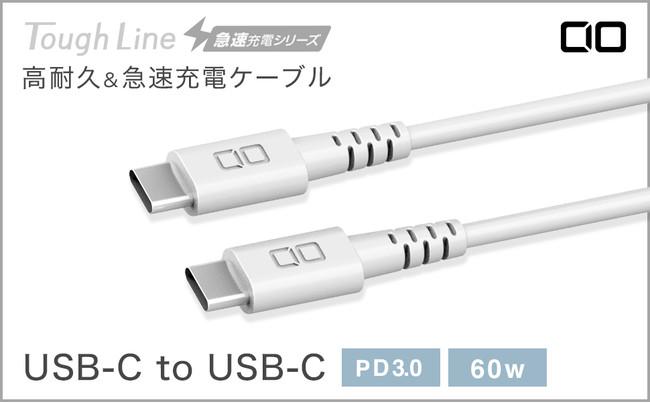 種類 usb ケーブル