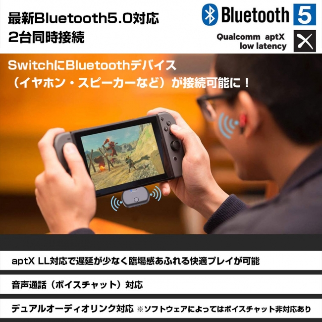 イヤホン スイッチ bluetooth