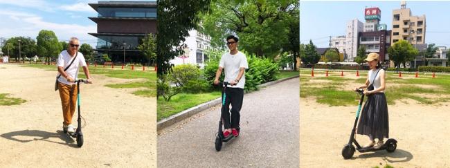▲一般来園者が電動キックボードを初めて体験するシーン (こちらは市有地において走行をしています。また、電動キックボードは法令上、原動機付き自転車に該当します。公道においては、ヘルメットの着用など法規制に則る必要があります。)