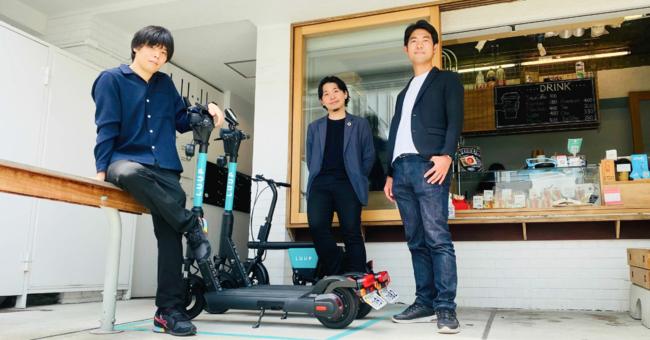 左から、ANRI プリンシパル 中路隼輔氏、Luup 代表 岡井大輝、スパイラルキャピタル パートナー 千葉貴史氏