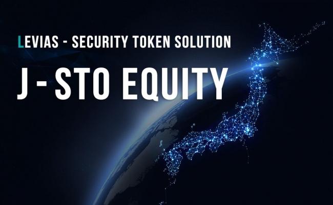 日本初、株式型セキュリティトークンを用いた第三者割当増資による資金調達「J-STO(Japan Security Token Offering)Equity」の払込完了のお知らせ