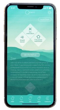 Qzenアプリ画面