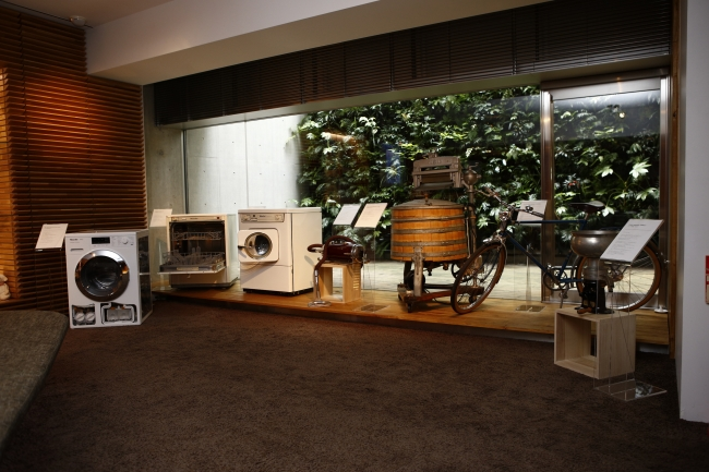 Miele Historical Exhibition