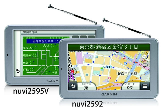 7ae6ebd0b6 人気のポータブルナビGARMIN「nuvi(ヌビ)」シリーズが新地図搭載で一新 ...