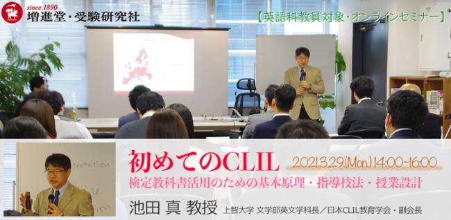 株式会社増進堂・受験研究社のプレスリリース(最新配信日:2021年4月1 ...
