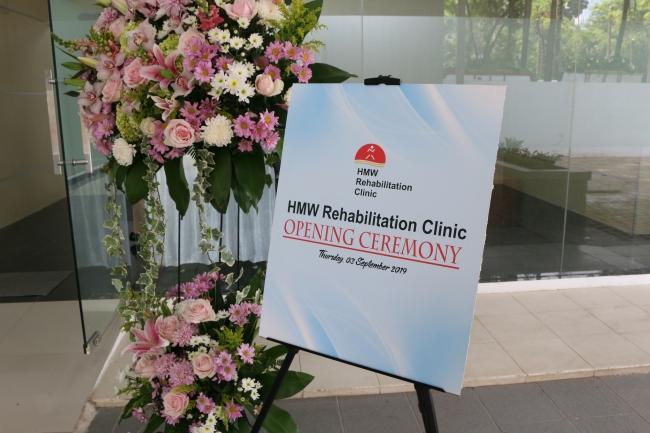 開設を記念して、9月3日にはクリニックにて記念式典が行われた。