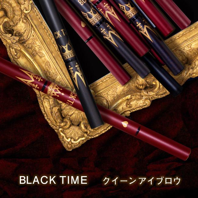 BLACK TIME(ブラックタイム)「クイーンアイブロウ」