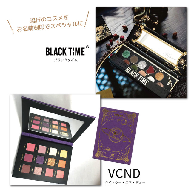 VCND BLACK TIME