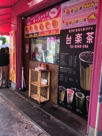 フードメディア(FoodMedia)が提供する店舗イメージ