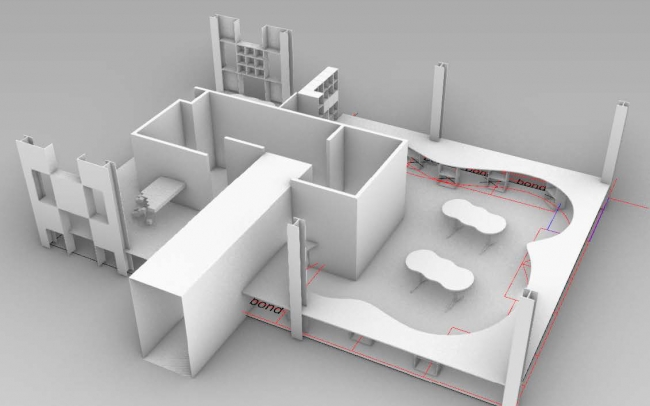 シェアオフィス「アリノス」?。曲線を多用したやわらかい空間が特徴。