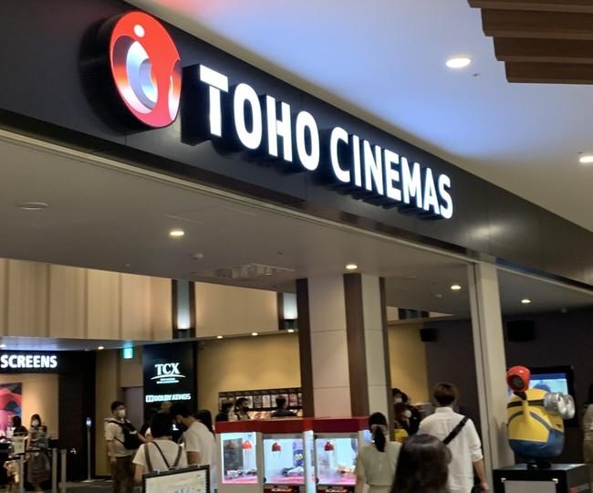 最大手のTOHO シネマズは、20年度比で4割超の売り上げ回復を見込む (写真=TOHOシネマズ外観)