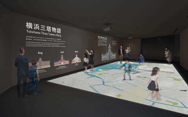 空中散歩マップ イメージ