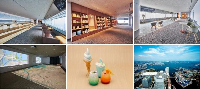 (左上) スカイガーデン/ (中央上) 横浜・空の図書室/(右上)スカイガーデン北西/(左下) 空中散歩マップ/ (中央下) スカイカフェオリジナルメニュー/(右下)スカイガーデンからの眺望