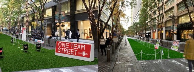 ONE TEAM STREET イメージ画像