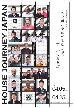 宮崎 プロパティ マネジメント 株式 会社
