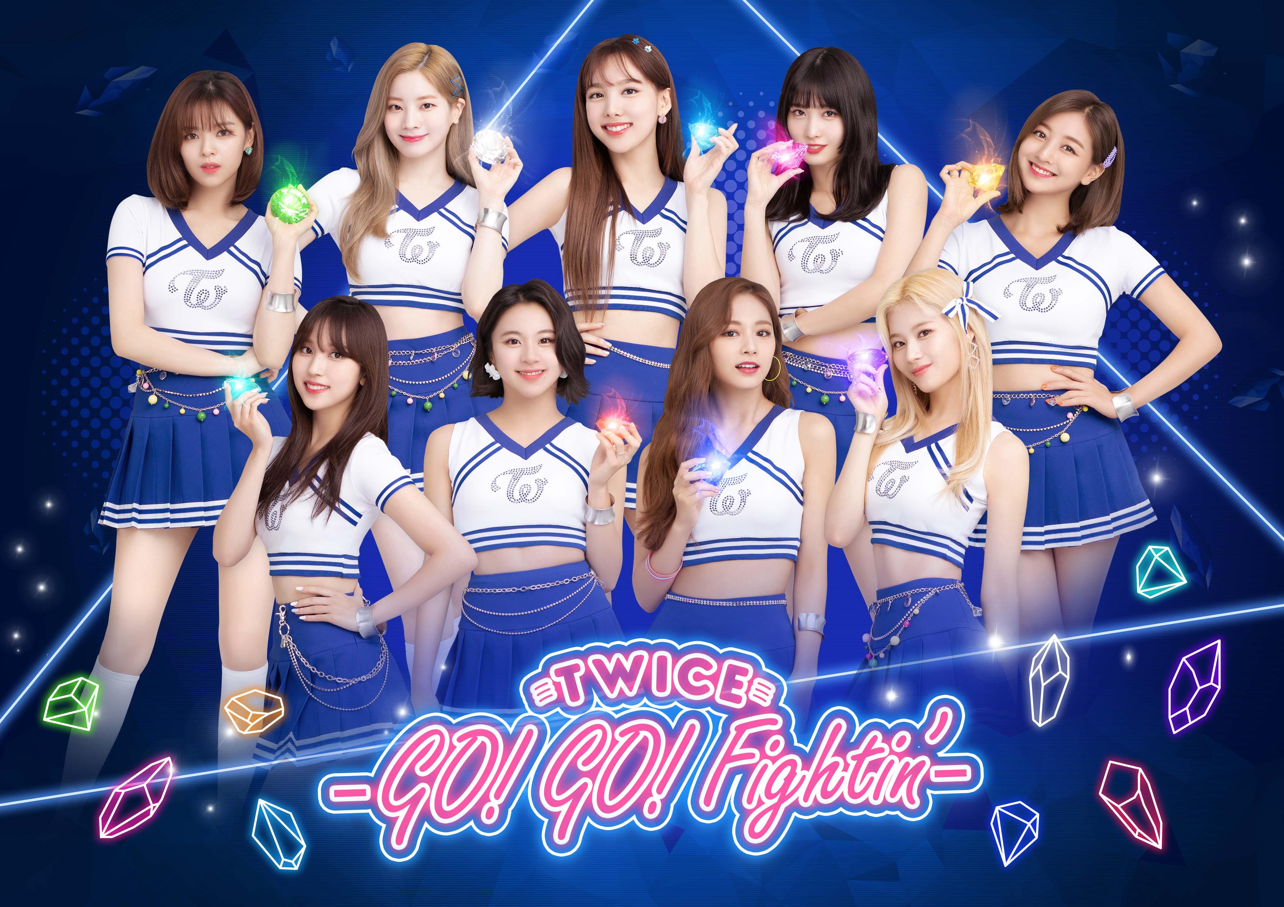 Twice特集ページ - K-Pop - TOWER RECORDS ONLINE