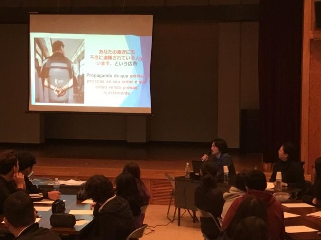 「プレゼンテーション&クリエイティブ発想」教育をシビックプライド醸成や地域活性化につなげるプログラム『プレ活!』をスタート!