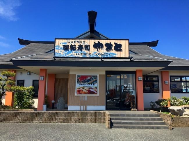 近隣で寿司の提供