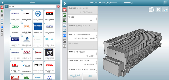世界300社以上が掲載!機械部品メーカーの3D CADデータダウンロード ...