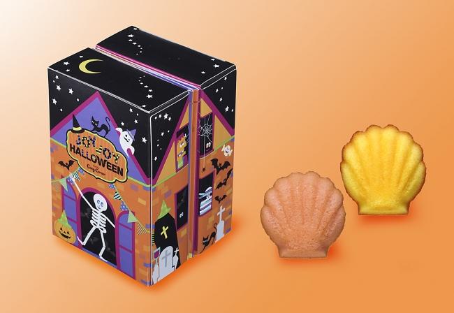 コワいほど、楽しい!銀座コージーコーナー、「ハロウィン」限定スイーツギフト好評販売中。10月31日まで。