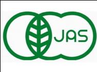 日本のオーガニック認証