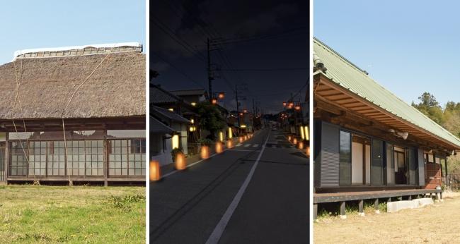左から古民家改装の農家レストラン、夜の町並みの改善、古民家改装ゲストハウス