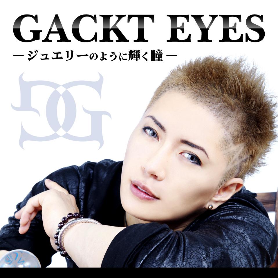GACKTの画像 p1_4