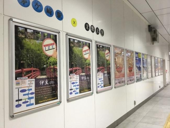 学生が作成した外国人向けポスター