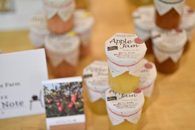 マルシェを開催~奥州市の特産品である江刺リンゴを使用した加工食品~