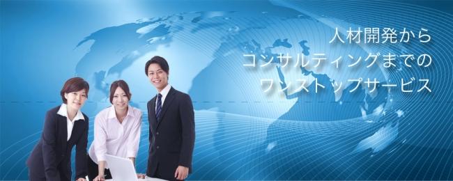グローバル・ビズ・サポート(株)