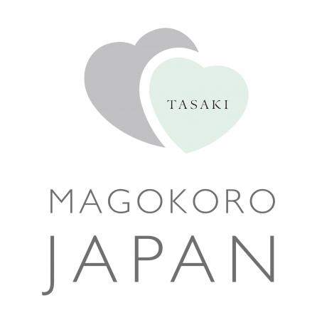 "TASAKIチャリティープロジェクト ""MAGOKORO JAPAN""ロゴ (C)TASAKI"