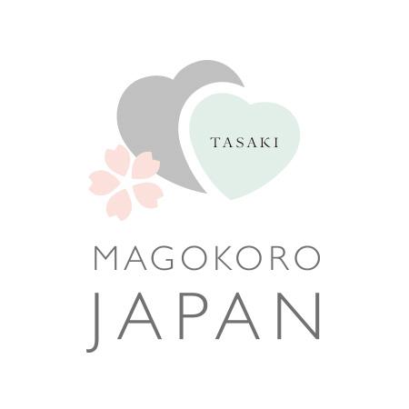 TASAKIチャリティープロジェクト 'MAGOKORO JAPAN'ロゴ (C)TASAKI
