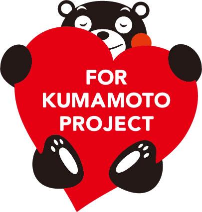 一般社団法人FOR KUMAMOTO PROJECTロゴ