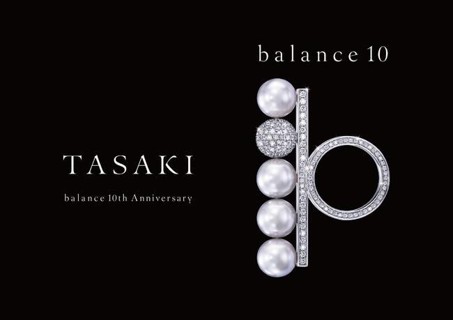 (C)TASAKI