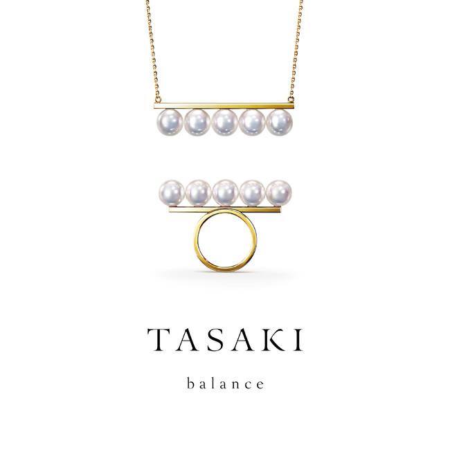 """TASAKI """"balance signature""""イメージ"""