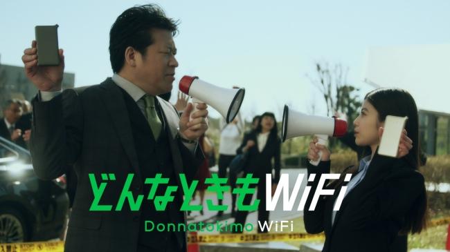 どんな とき も wifi 通信 障害