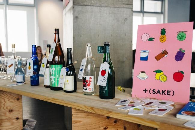日本酒ペアリングを提案するイベント「+ SAKE」開催時の様子。