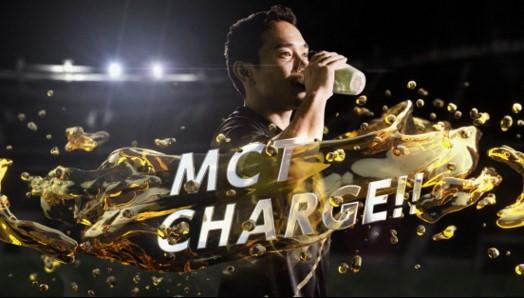 日清オイリオのMCT「MCT CHARGE!!」篇より