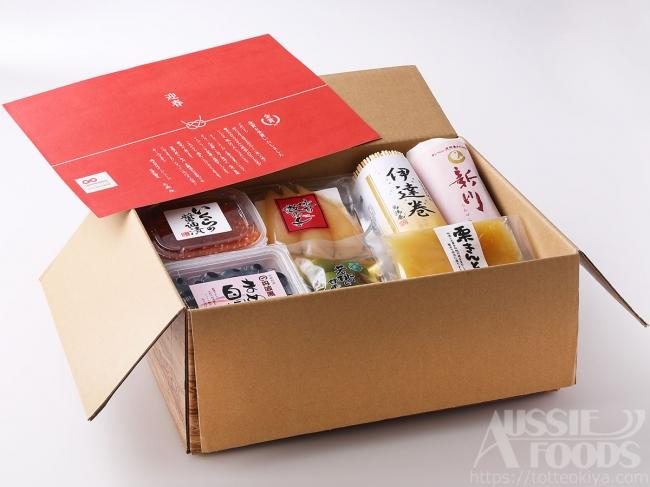 冷蔵便・個包装でお届け致します。