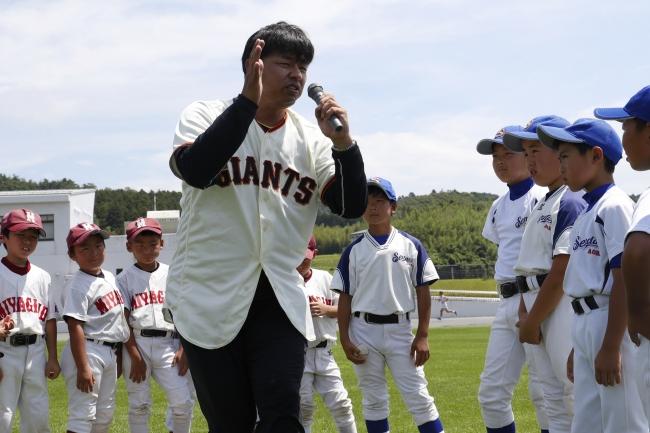 藪恵壹さんによるピッチングクリニック(7月28日)