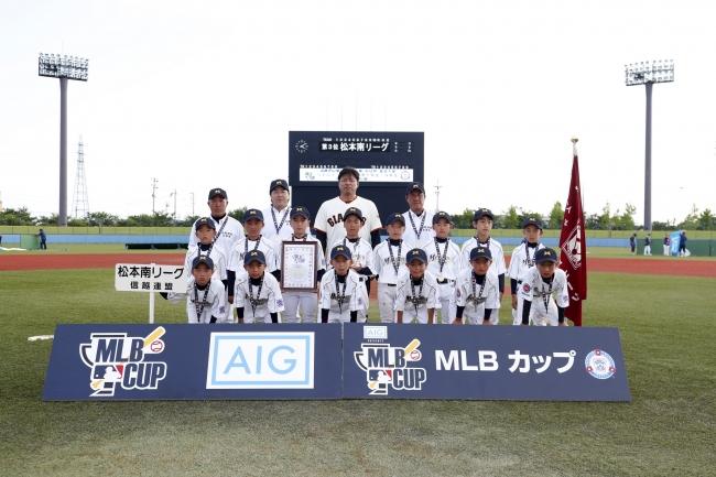 第3位    松本南リーグ(信越連盟代表)