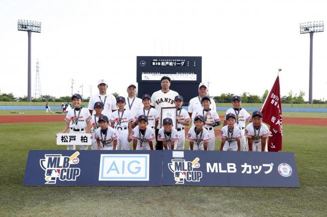 第3位    松戸柏リーグ(東関東連盟代表)