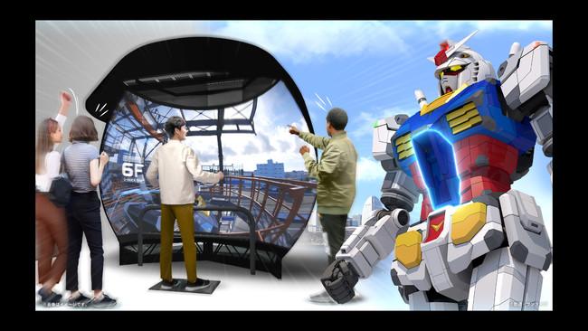 「GUNDAM Pilot View SoftBank 5G EXPERIENCE」イメージ